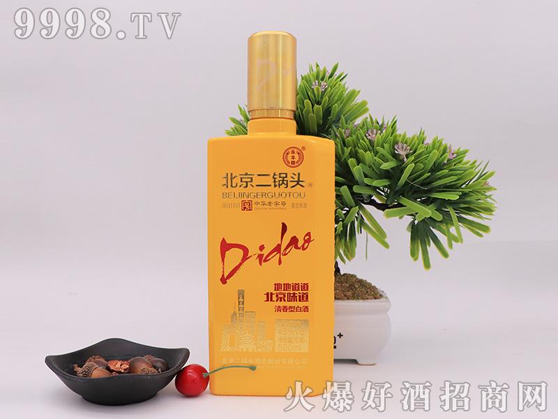 永丰北京二锅头46度500ml清香型白酒(正)