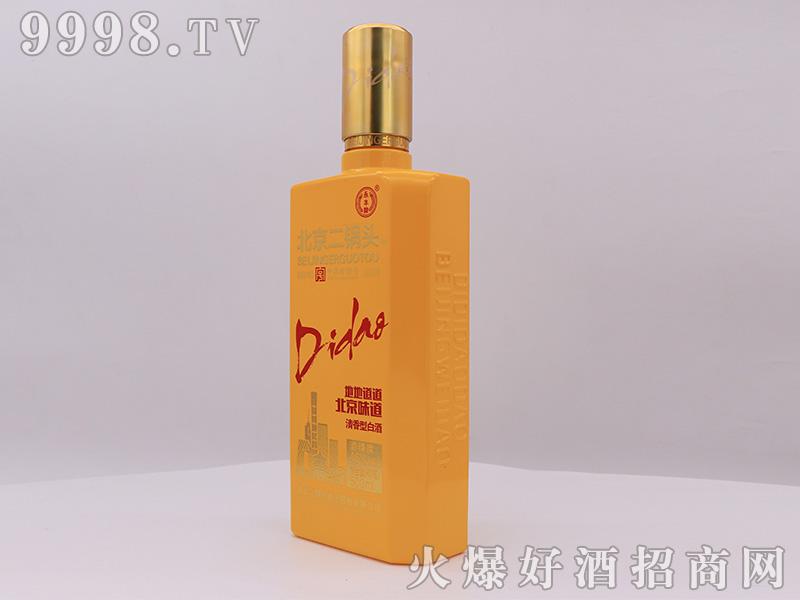 永丰北京二锅头46度500ml清香型白酒(侧)