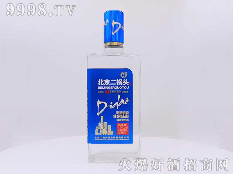 永丰北京二锅头42度500ml清香型白酒(正)