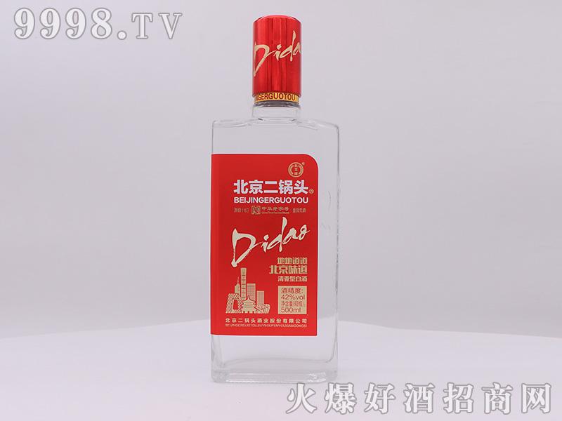 永丰北京二锅头红标42度500ml清香型白酒(正)