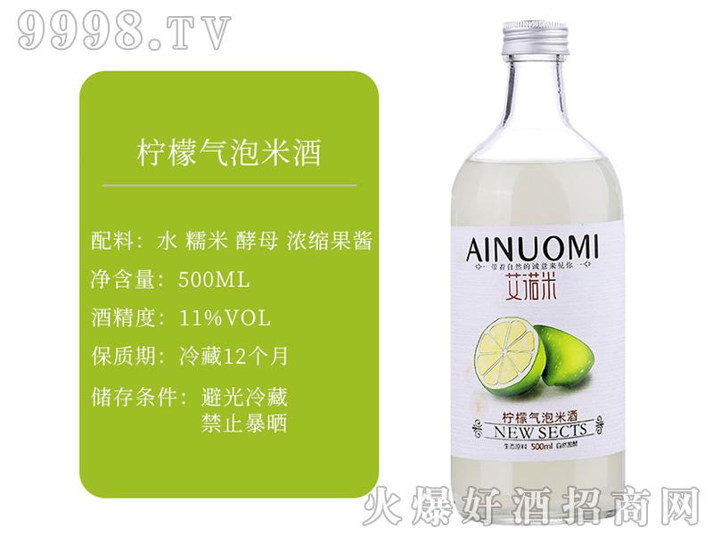 艾诺米柠檬米酒11°500ml