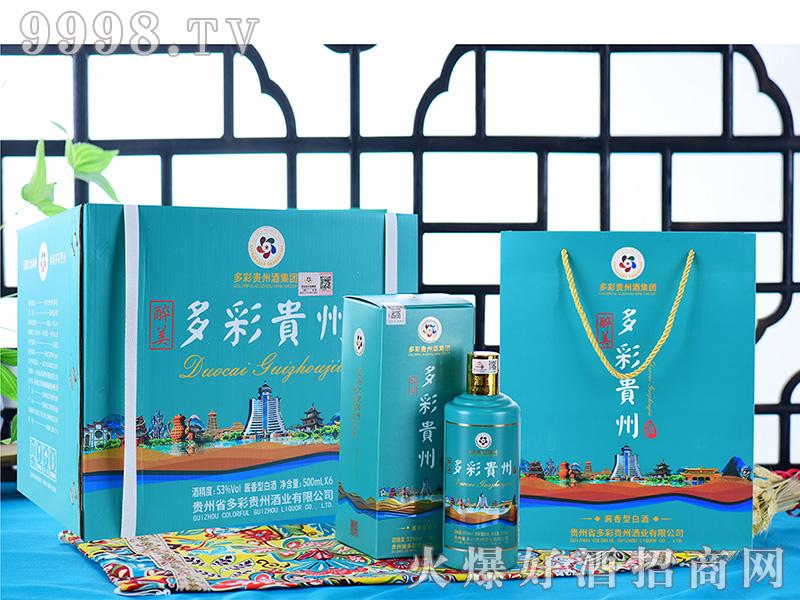 多彩贵州酒·醉美酒全家福53°500ml酱香型白酒