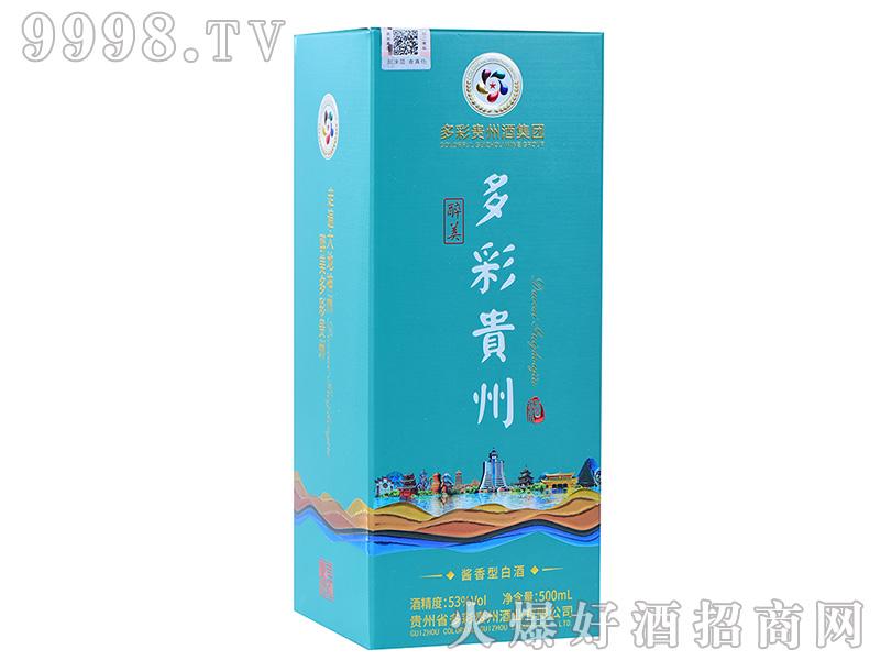 多彩贵州酒·醉美盒53°500ml酱香型白酒