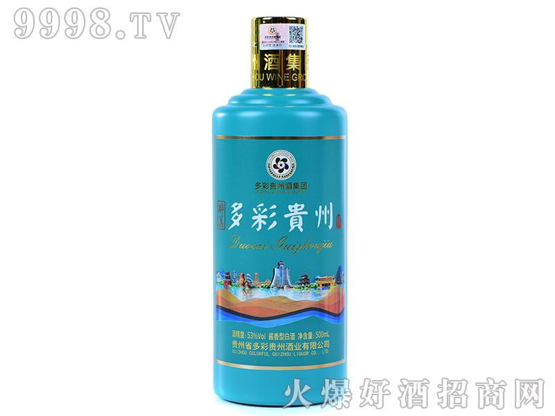 多彩贵州酒·醉美瓶53°500ml酱香型白酒