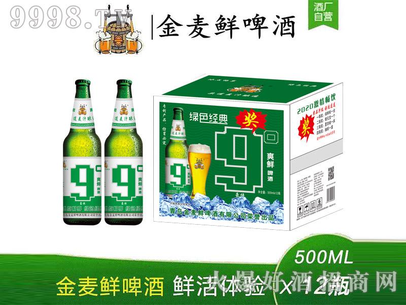金麦鲜9°爽鲜啤酒500ml×12瓶