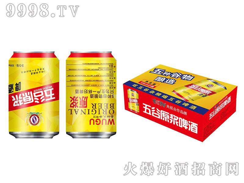五谷原浆啤酒330ml