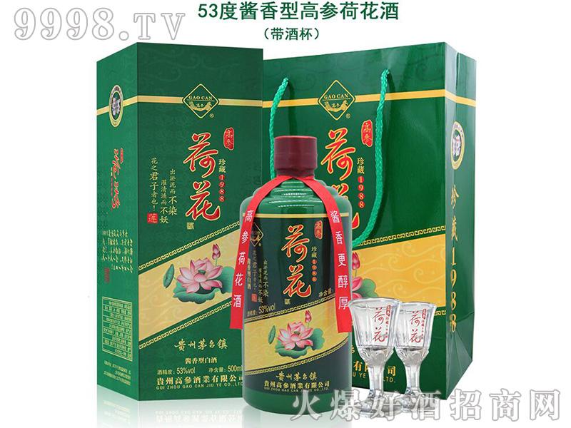 高参荷花酒53°500ml酱香型白酒