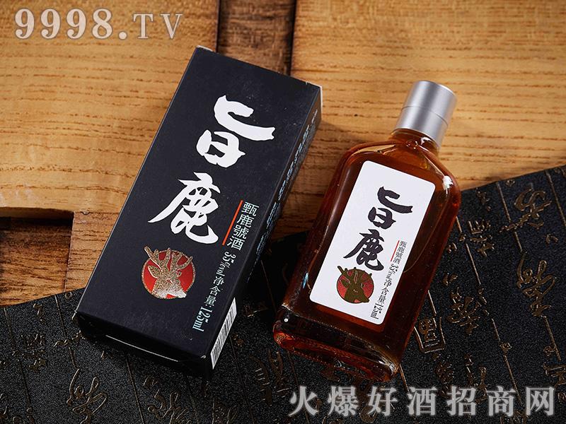 旨鹿甄鹿�酒125ml