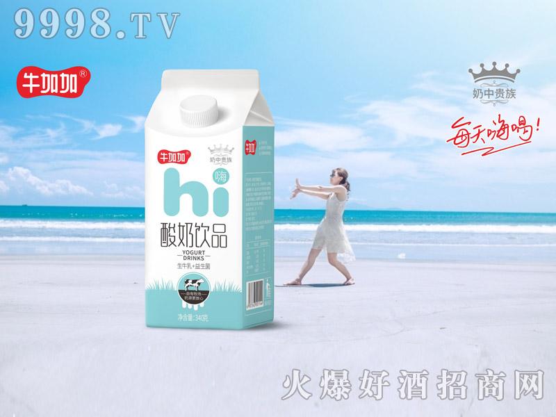 牛加加酸奶饮品生牛乳+益生菌340g(屋顶包酸牛奶饮品)