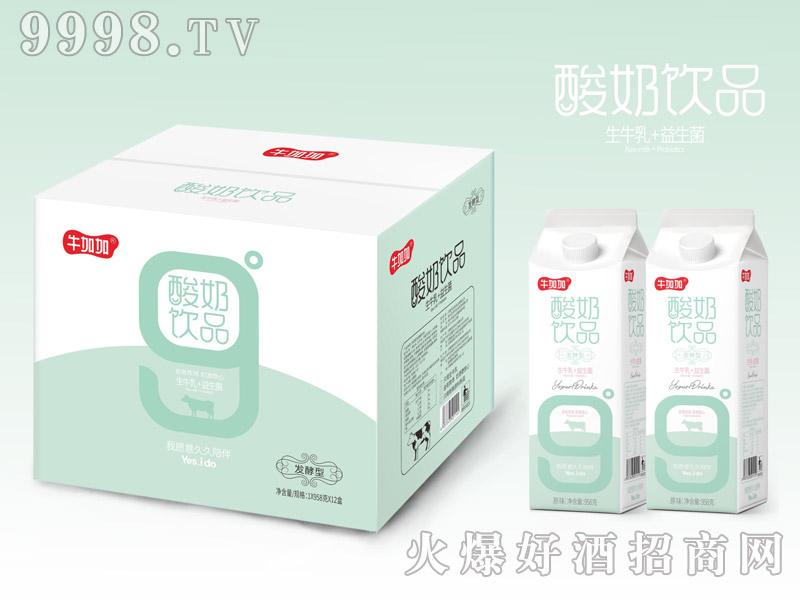 牛加加酸奶饮品1×958g×12盒