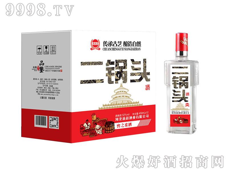 燕赵老白干窖之柔6号52度450ml清香型白酒
