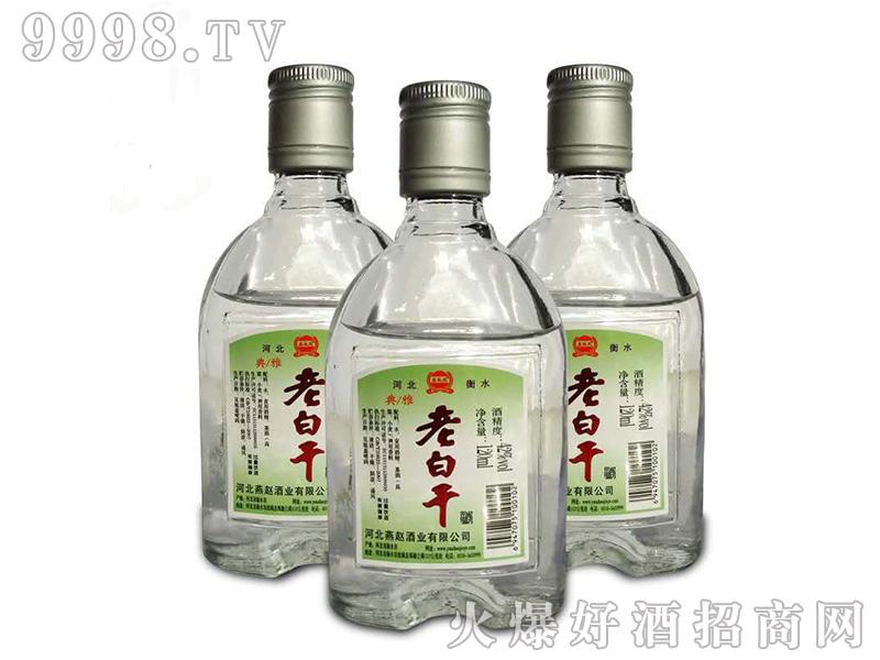 燕赵老白干42度120ml清香型白酒