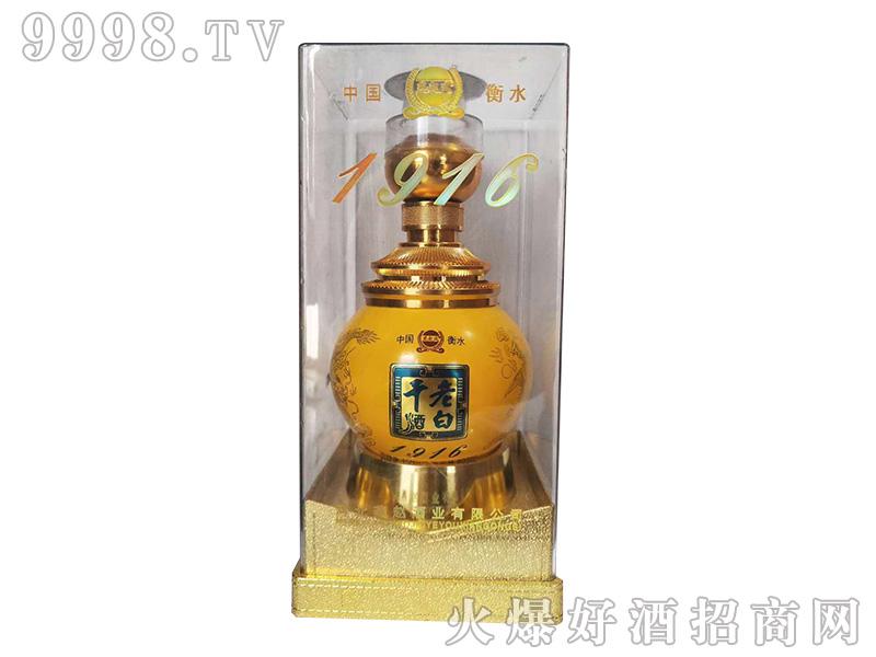 燕赵老白干1916 52度500ml清香型白酒
