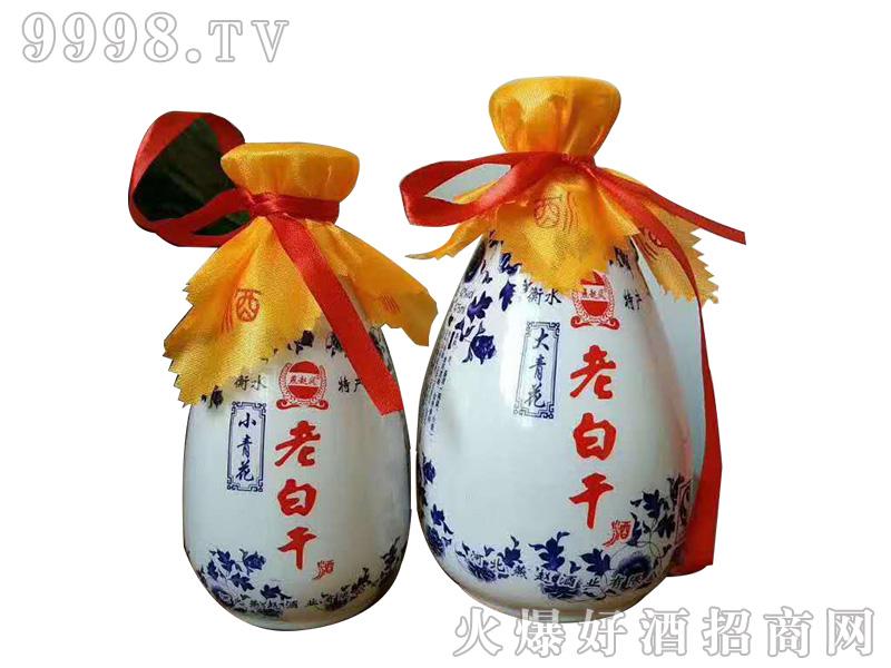 燕赵老白干大小青花52度500ml清香型白酒