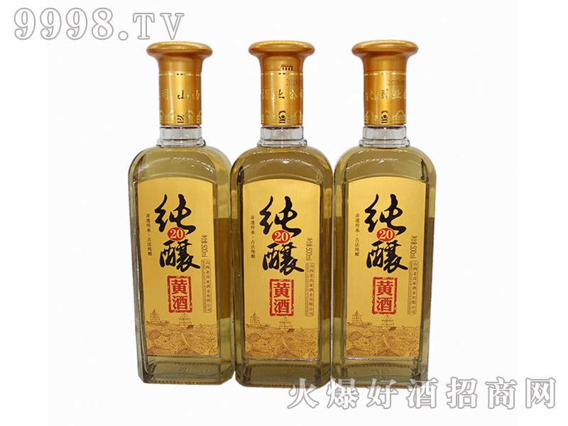 老高家纯酿黄酒16度500ml