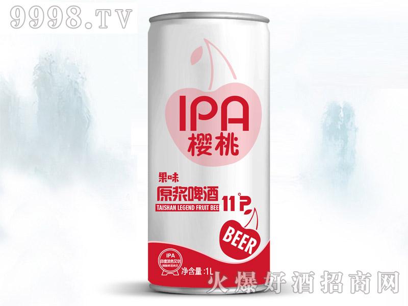 樱桃IPA精酿千赢国际手机版1L