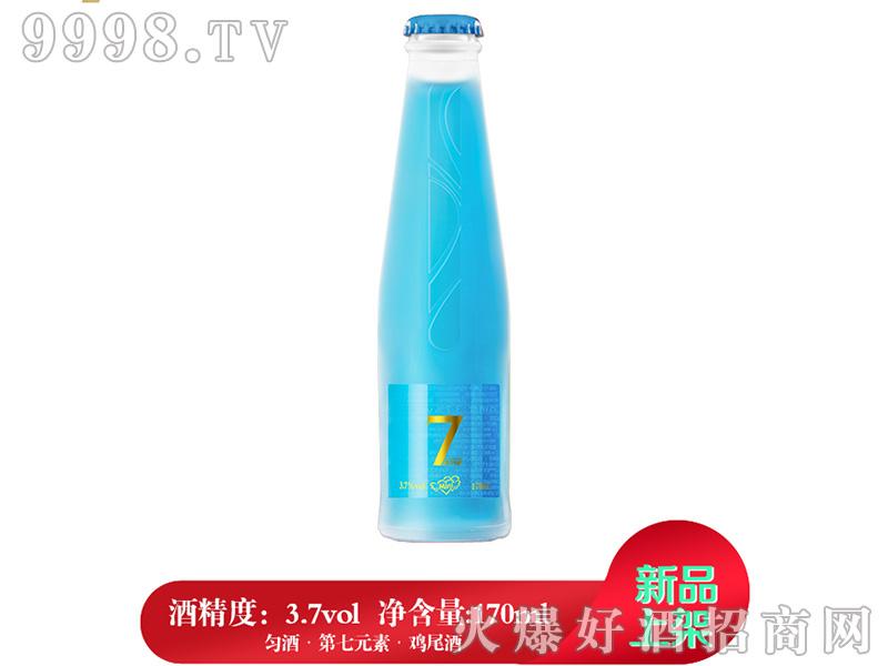 匀酒第7元素迷你鸡尾酒(蓝橙味)3.7°170ml