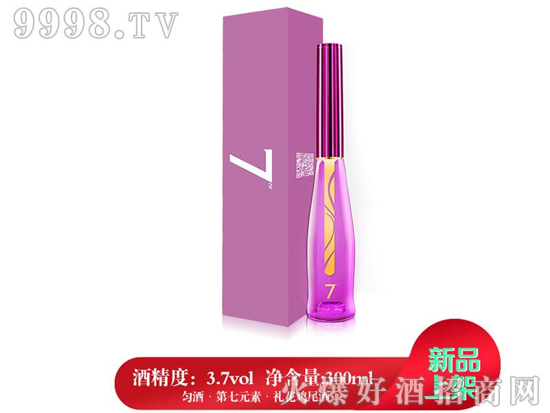 匀酒第7元素礼花鸡尾酒(紫莓味)3.7°300ml