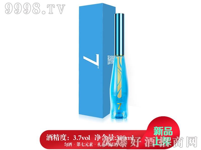 匀酒第7元素礼花鸡尾酒(蓝橙味)3.7°300ml