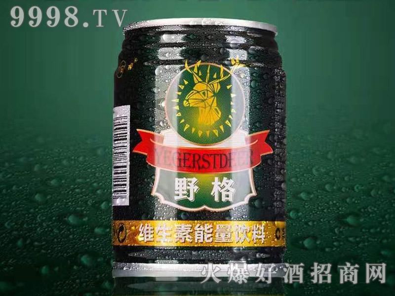 野格维生素能量饮料