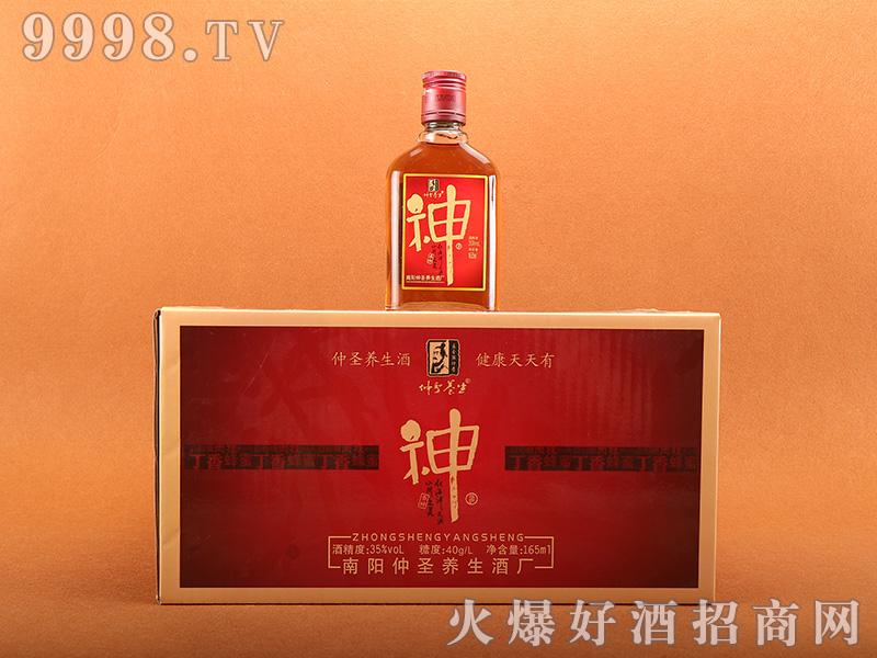 仲圣养生酒神35度165ml