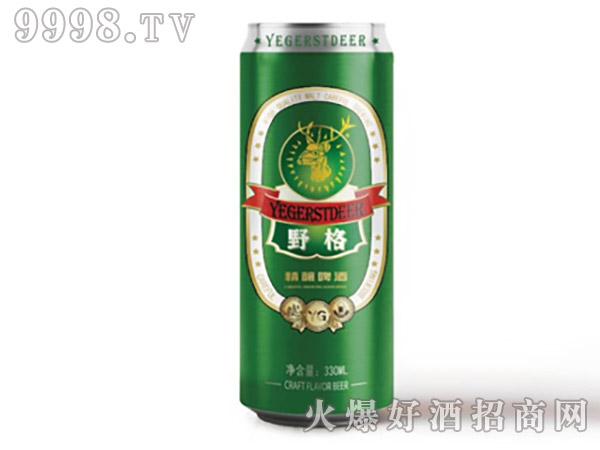 野格精酿啤酒330ml-啤酒类信息