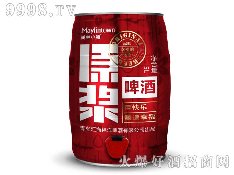 美林小镇原浆小麦白啤5L
