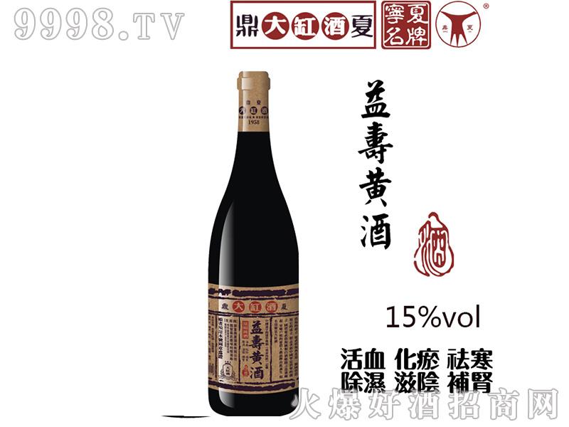 益寿黄酒15度740ml