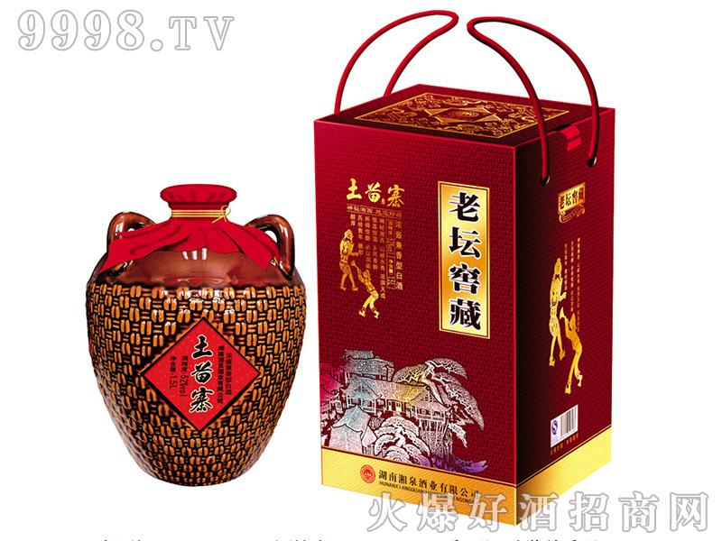 土苗寨老坛窖藏酒52°1500ml兼香型白酒