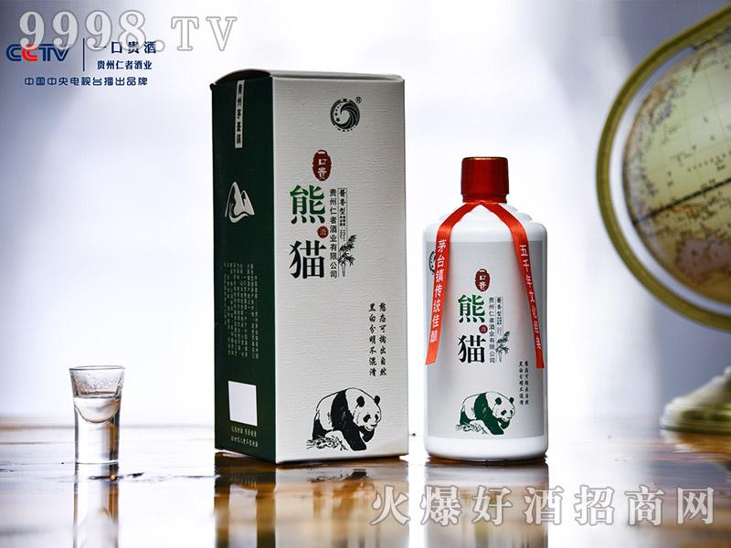一口贵酒熊猫53度500ml酱香型白酒