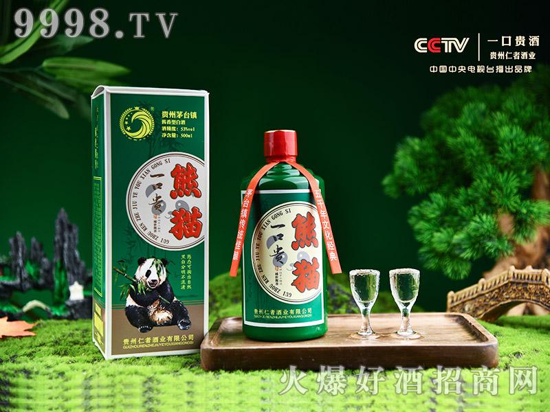 一口贵酒熊猫53°500ml酱香型白酒