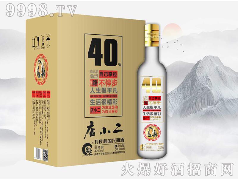 店小二光瓶酒40 42度500ml浓香型白酒