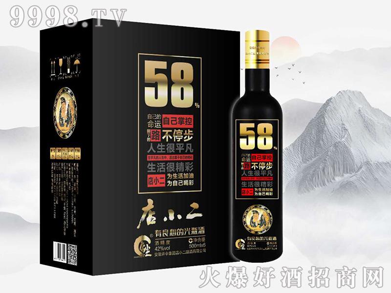 店小二光瓶酒58 42度500ml浓香型白酒