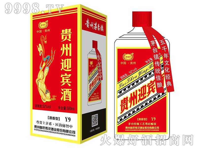 贵州迎宾酒52°500ml浓香型白酒