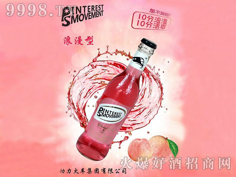 动力火车浪漫型苏打酒3.5%vol 275ml