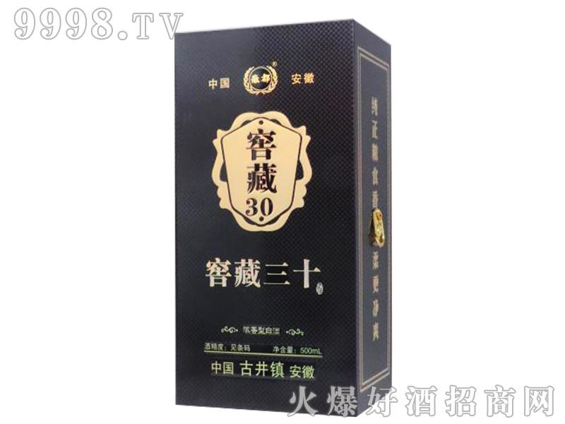 徽都窖藏30酒礼盒42°52°500ml浓香型白酒