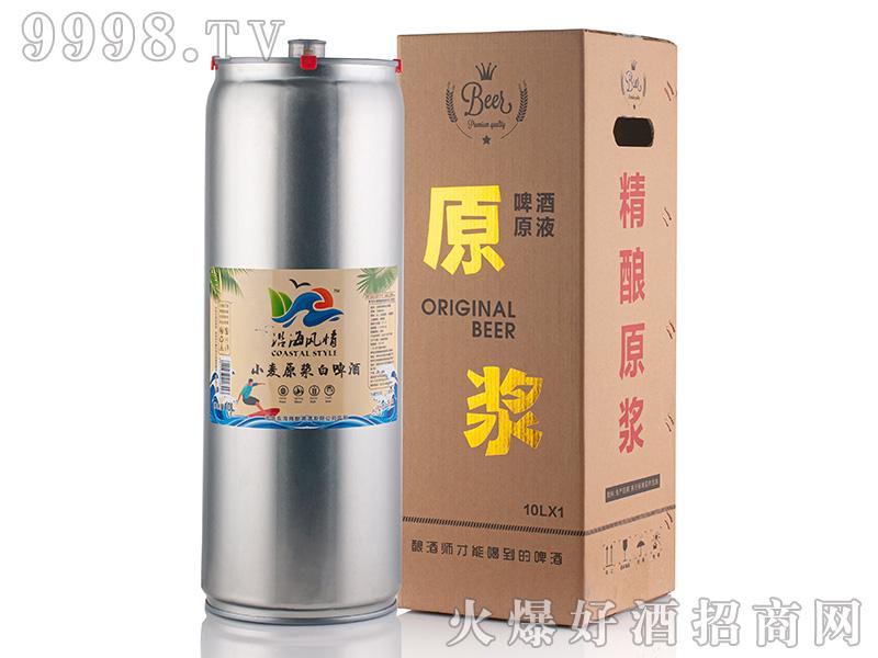 小麦原浆白千赢国际手机版纸盒+桶10L