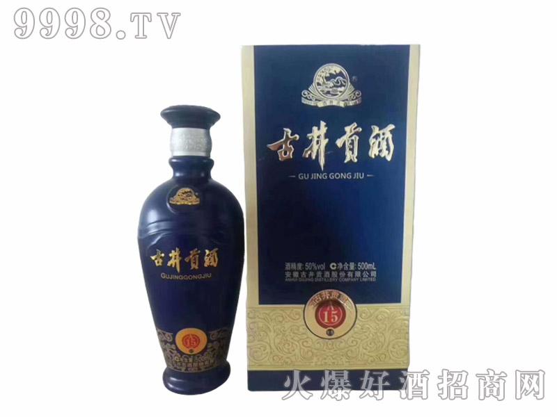 古井贡酒A15浓香型50度500ml