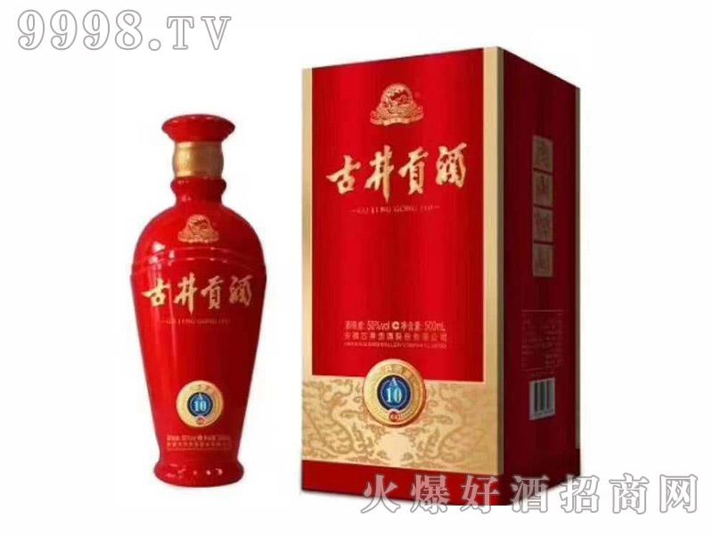 古井贡酒A10浓香型50度500ml