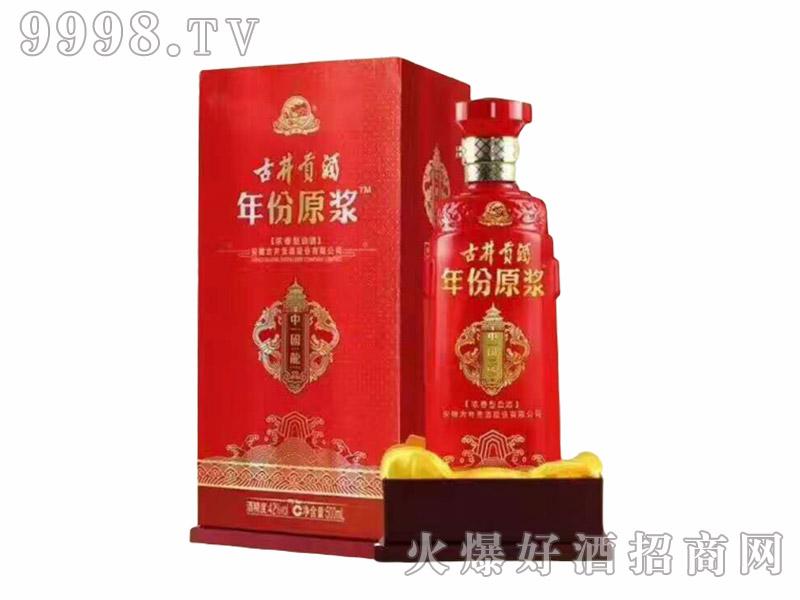古井贡酒年份原浆酒中 国龙红42度500ml