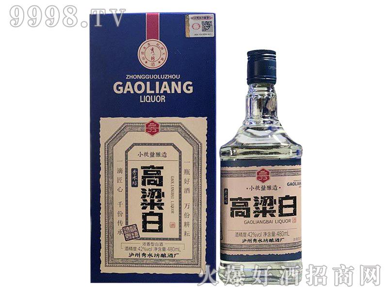 秀水坊高粱白酒浓香型白酒-白酒招商信息