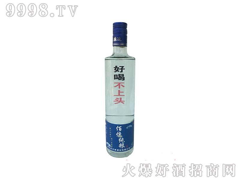 佰烧纯粮酒42度500ml浓香型白酒