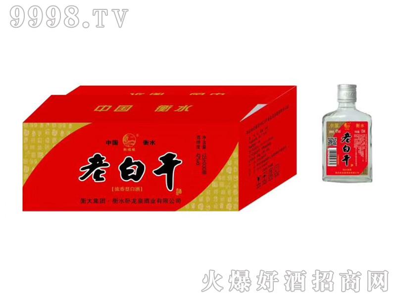 衡水老白干42度125ml浓香型白酒