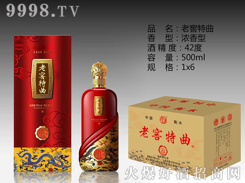 老窖特曲42度500ml浓香型白酒