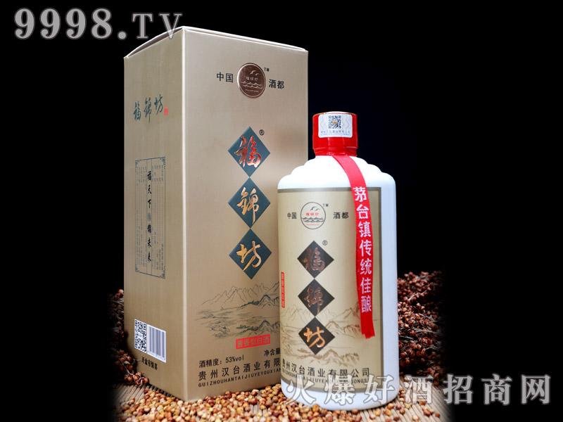 汉台酒业福锦坊酒臻藏53°500ml酱香型白酒
