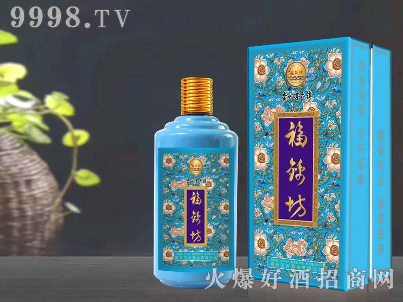 汉台酒业福锦坊酒贵宾尊享53°500ml酱香型白酒