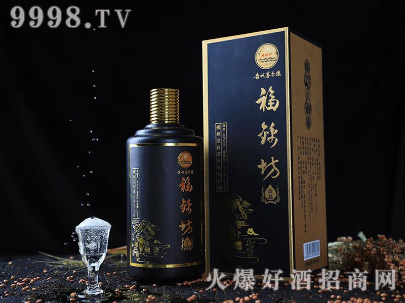 汉台酒业福锦坊酒珍品53°500ml酱香型白酒