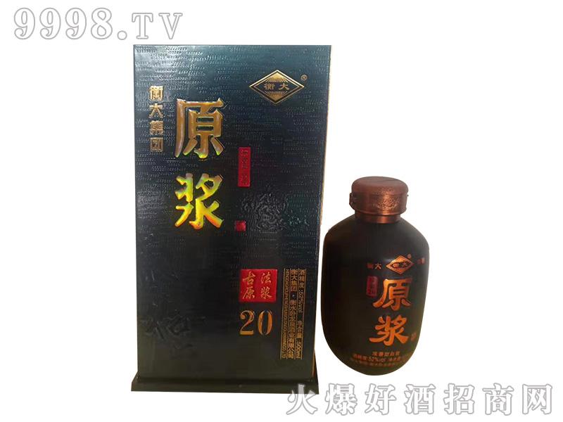 衡大古法原浆酒52度500ml浓香型白酒