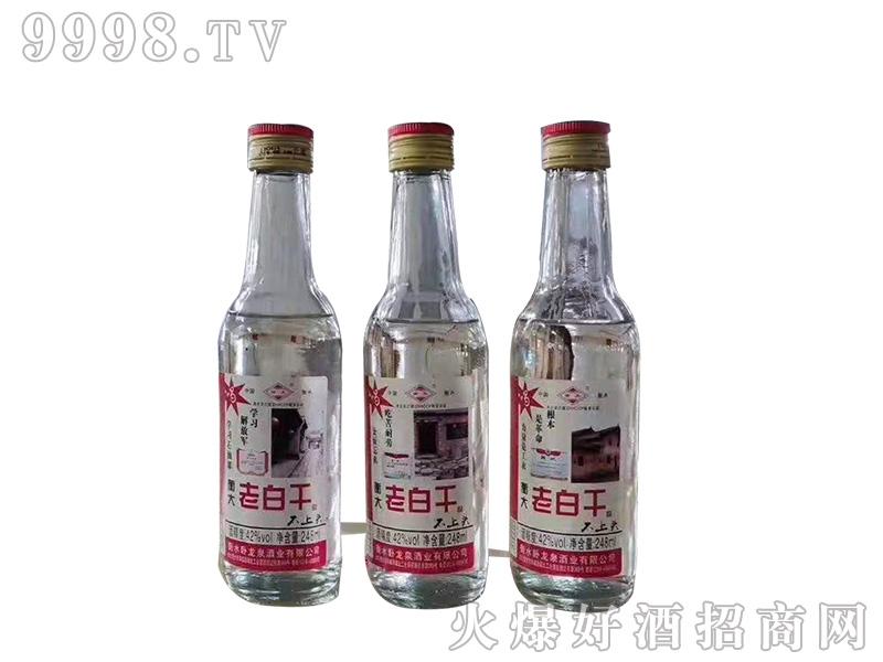 衡大老白干42度248ml浓香型白酒