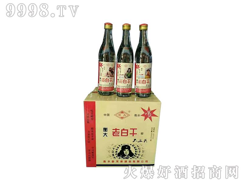 衡大老白干42度500ml浓香型白酒